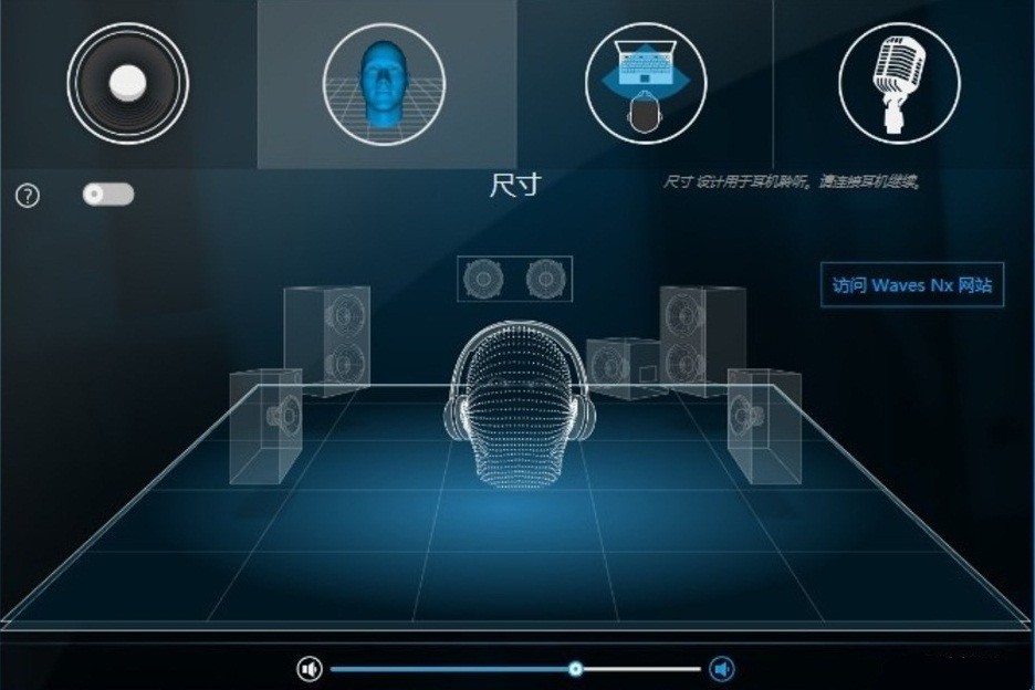 Dell-Vostro-14-5471-WAVES-MaxxAudio-Pro.
