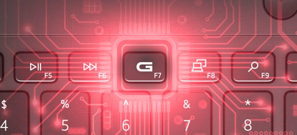 Chế độ Gameship trên Dell G5 15 SE